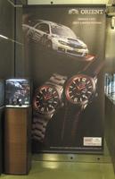 wystawa Orient STI, Subaru zegarki